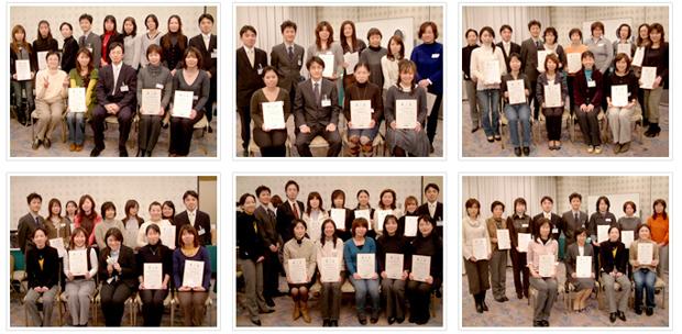 2008年2月24日開催 DHP歯科衛生士(看護師)対象嚥下研修会 食事介助修了者