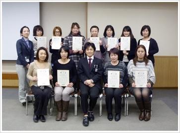 2012年2月12日開催 嚥下トレーナー歯科衛生士(看護師)認定者