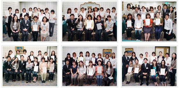 2008年9月21日開催 DHP歯科衛生士(看護師)対象嚥下研修会 直接訓練修了者
