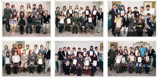 2008年12月7日開催 DHP歯科衛生士(看護師)対象嚥下研修会 観察ポイント修了者