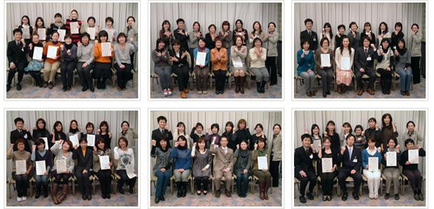 2009年2月22日開催 DHP歯科衛生士(看護師)対象嚥下研修会 食事介助修了者