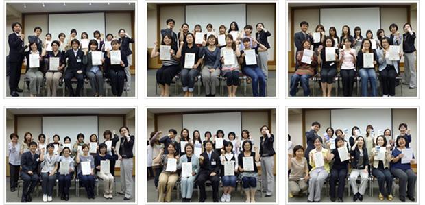 2009年9月13日開催 DHP歯科衛生士(看護師)対象嚥下研修会 直接訓練修了者