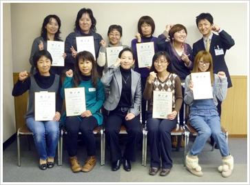 2010年12月12日開催 DHP多職種対象嚥下研修会 観察ポイント修了者