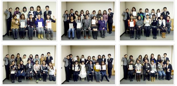 2010年12月12日開催 DHP歯科衛生士(看護師)対象嚥下研修会 観察ポイント修了者
