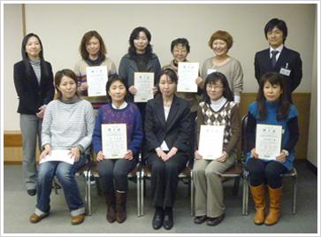 2011年2月13日開催 DHP多職種対象嚥下研修会 食事介助修了者