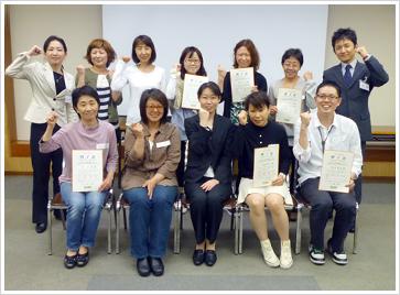 2011年5月8日開催 DHP多職種対象研修会 間接訓練修了者