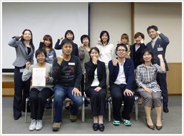 2011年10月2日開催 DHP多職種対象研修会 直接訓練修了者
