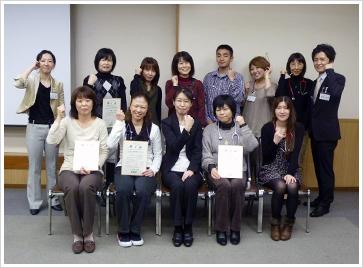 2011年12月4日開催 DHP多職種対象研修会 観察ポイント修了者
