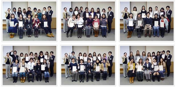 2011年12月4日開催 DHP歯科衛生士(看護師)対象嚥下研修会 観察ポイント修了者