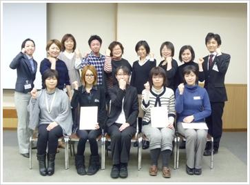 2012年2月12日開催 DHP多職種対象研修会 食事介助修了者