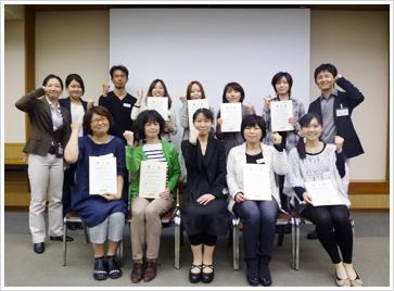 2012年5月13日開催 DHP多職種対象研修会 間接訓練修了者