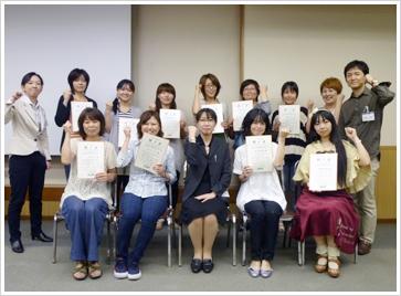 2012年9月9日開催 DHP多職種対象研修会 直接訓練修了者