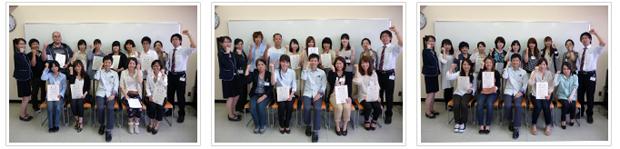 2012年6月9日・10日開催 DHP歯科衛生士(看護師)対象嚥下研修会(鹿児島開催)修了者