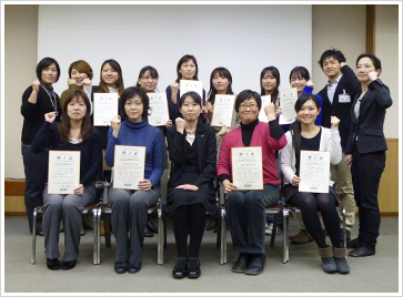 2012年12月9日開催 DHP多職種対象研修会 観察ポイント修了者