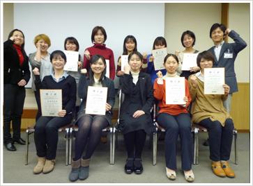 2013年2月10日開催 DHP多職種対象研修会 食事介助修了者