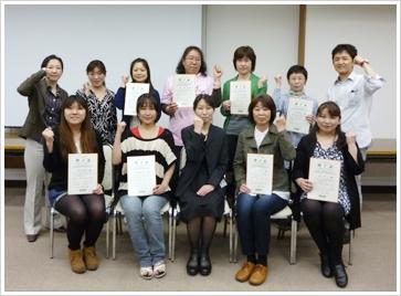 2013年5月12日開催 DHP多職種対象研修会 間接訓練修了者