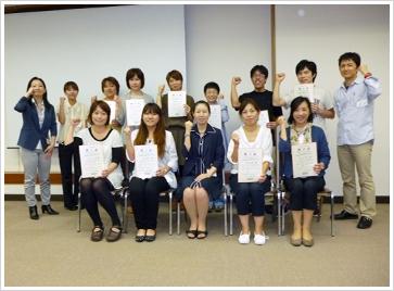 2013年9月8日開催 DHP多職種対象研修会 直接訓練修了者