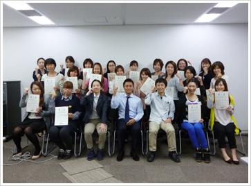 2013年10月5日・6日開催 DHP歯科衛生士(看護師)対象嚥下研修会(医療法人社団卓信会)修了者
