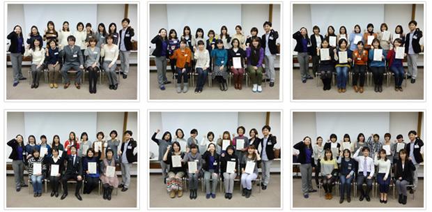 2013年12月8日開催 DHP歯科衛生士(看護師)対象嚥下研修会 観察ポイント修了者