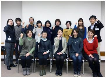 2014年2月9日開催 DHP多職種対象研修会 食事介助修了者