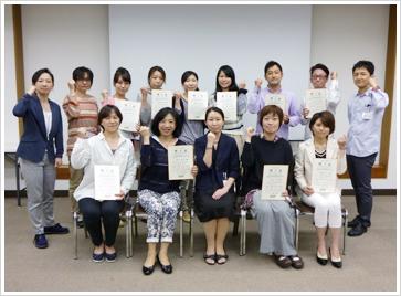 2014年5月11日開催 DHP多職種対象研修会 間接訓練修了者
