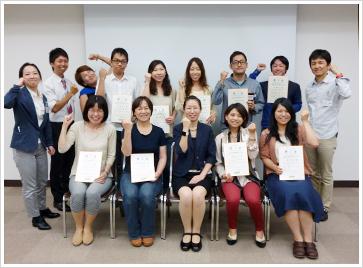 2014年9月21日開催 DHP多職種対象研修会 直接訓練修了者