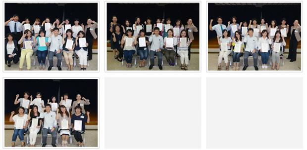 2014年8月30日・31日開催 DHP歯科衛生士(看護師)対象嚥下研修会(山口県岩国市)修了者