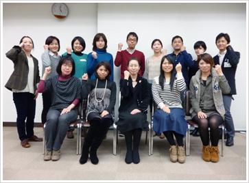 2014年12月7日開催 DHP多職種対象研修会 観察ポイント修了者