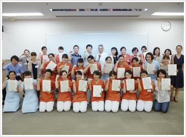 2015年8月22日・23日開催 DHP歯科衛生士(看護師)対象嚥下研修会(茨城県土浦市)修了者