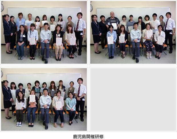 2012年6月9日・10日開催 嚥下トレーナー歯科衛生士(看護師)認定者