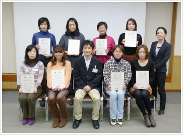 2012年12月9日開催 嚥下トレーナー歯科衛生士(看護師)認定者