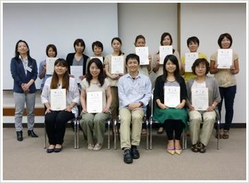 2013年9月8日開催 嚥下トレーナー歯科衛生士(看護師)認定者
