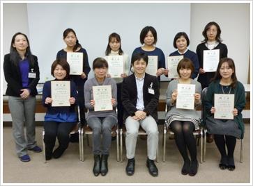 2013年12月8日開催 嚥下トレーナー歯科衛生士(看護師)認定者