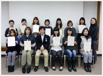 2014年2月9日開催 嚥下トレーナー歯科衛生士(看護師)認定者