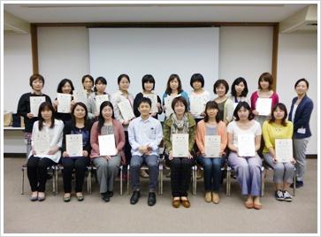 2014年5月11日開催 嚥下トレーナー歯科衛生士(看護師)認定者