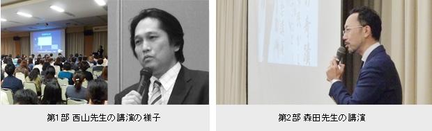 img_shuryo_02