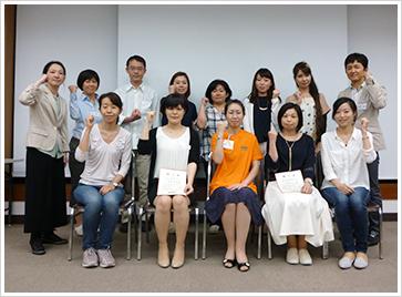2016年5月15日開催 DHP多職種対象研修会 間接訓練修了者