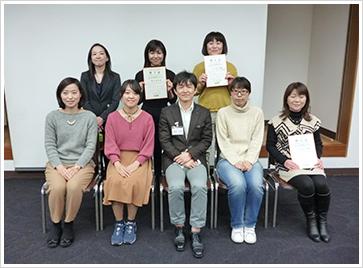 2016年12月11日開催 嚥下トレーナー歯科衛生士(看護師)認定者
