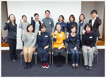 2016年12月11日開催 DHP多職種対象研修会 観察ポイント修了者