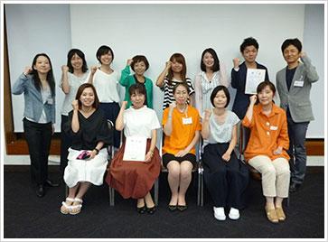 2017年9月10日開催 DHP多職種対象研修会 直接訓練修了者