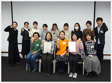 2019年2月17日開催 DHP多職種対象研修会 食事介助修了者