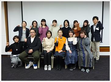 2019年12月15日開催 DHP多職種対象研修会 観察ポイント修了者